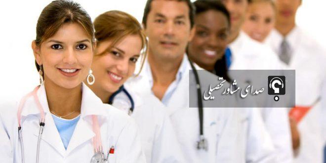 کارنامه آخرین رتبه و درصد لازم برای قبولی در کنکور رشته پزشکی دانشگاه ایلام 97