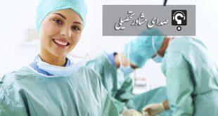 کارنامه آخرین رتبه و درصد لازم برای قبولی در کنکور رشته پزشکی دانشگاه بابل 96-97