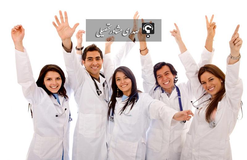 کارنامه آخرین رتبه و درصد لازم برای قبولی در کنکور رشته پزشکی دانشگاه بم 97