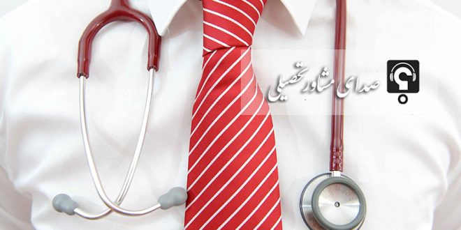 کارنامه آخرین رتبه و درصد لازم برای قبولی در کنکور رشته پزشکی دانشگاه دزفول 97