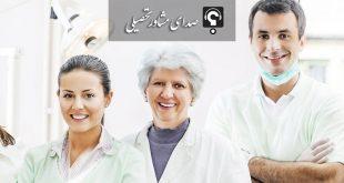 کارنامه آخرین رتبه و درصد لازم برای قبولی در کنکور رشته پزشکی دانشگاه زابل 97