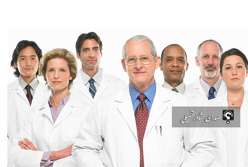 کارنامه آخرین رتبه و درصد لازم برای قبولی در کنکور رشته پزشکی دانشگاه زاهدان 97