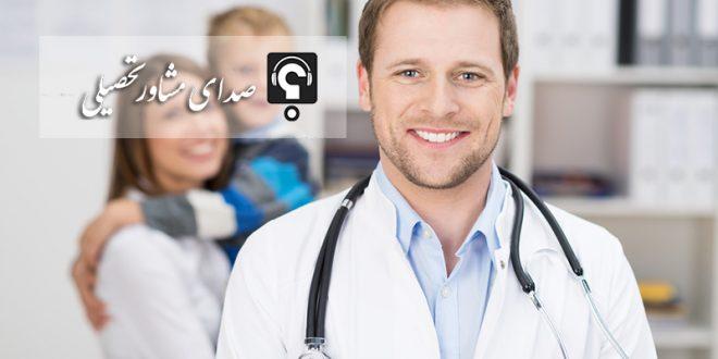 کارنامه آخرین رتبه و درصد لازم برای قبولی در کنکور رشته پزشکی دانشگاه کاشان 97