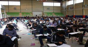 آزمون نظام مهندسی 97