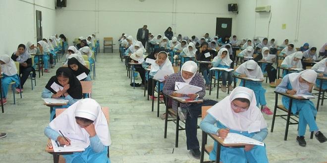 آزمون تکمیل ظرفیت مدارس نمونه دولتی 97 - 98
