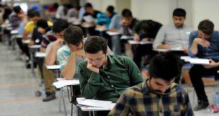 برگزاری آزمون راه های قبولی در آزمون های استخدامی