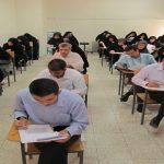 تاریخ و زمان برگزاری آزمون دکتری وزارت بهداشت 97