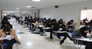 شرایط اختصاصی ثبت نام آزمون دکتری 97 - شرایط عمومی ثبت نام آزمون دکتری وزارت بهداشت