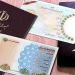 مدارک ثبت نام دانشگاه فرهنگیان