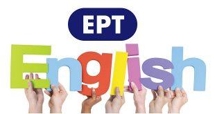آزمون ای پی تی EPT