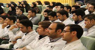 زمان انتقال و میهمانی دانشجویان علوم پزشکی