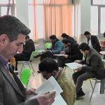 ثبت نام معلم تمام وقت و افزایش حقوق