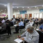 شرایط آزمون اعزام به خارج فرهنگیان - معلمان 97