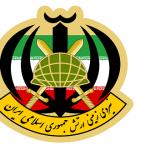 استخدام نیروی زمینی ارتش جمهوری اسلامی