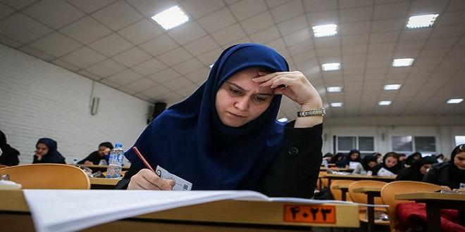 سوالات پرتکرار استخدامی آموزش و پرورش