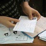 آدرس باجه های رفع نقص کارت ورود به جلسه آزمون دکتری