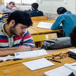 اهمیت خلاصه نویسی برای کنکور در تابستان