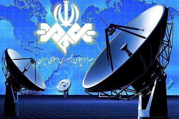رتبه و تراز لازم برای قبولی دانشگاه صدا و سیما جمهوری اسلامی ایران 98