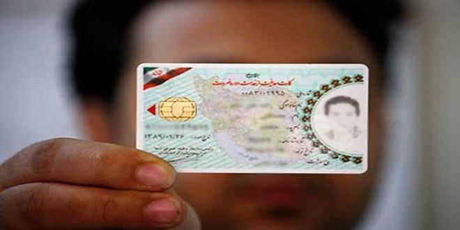 گرفتن پاسپورت با معافیت موقت پزشکی 98 - 99