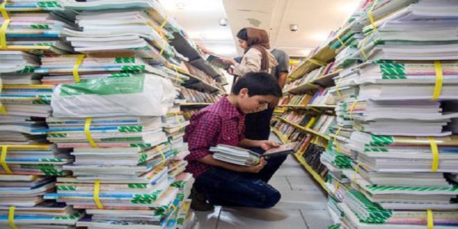 مهلت ثبت نام در سایت اینترنتی کتاب درسی