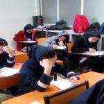 برنامه امتحانات دی ماه 1398