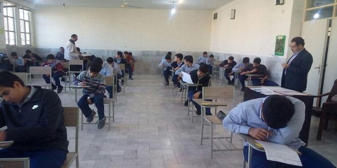 مهلت ثبت نام در امتحان تعیین رشته مدارس