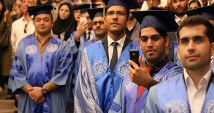 ثبت نام بدون کنکور پردیس کیش دانشگاه صنعتی شریف کارشناسی ارشد 98