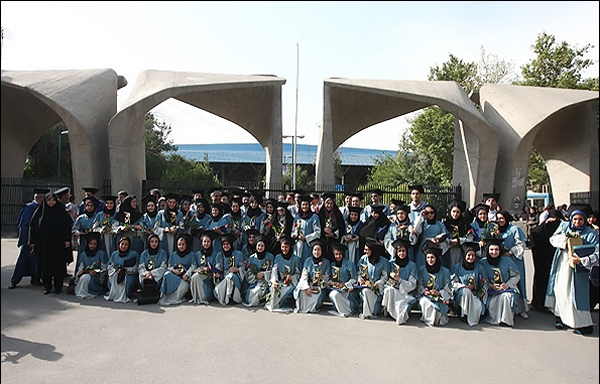 طرح دو وجهی و تحصیل همزمان در دو رشته دانشگاه تهران