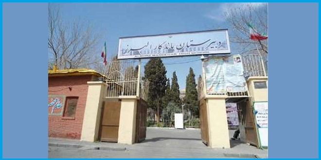 آزمون ورودی دبیرستان ماندگار البرز