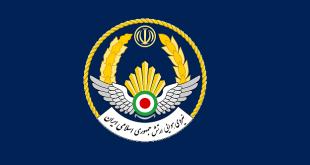 شرایط استخدام جدید نیروی هوایی ارتش در سال 98