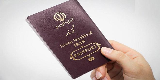 شرایط گرفتن پاسپورت برای اربعین 97