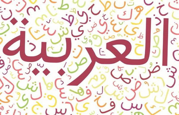 زبان عربی برای کنکور