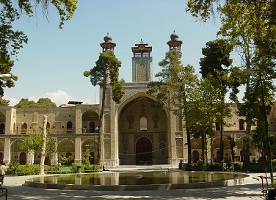 دانشگاه شهید مطهری