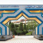 رتبه و تراز لازم برای قبولی دانشگاه علامه طباطبایی 98