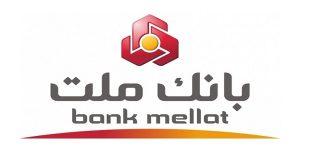 اعلام نتایج آزمون استخدام بانک ملت
