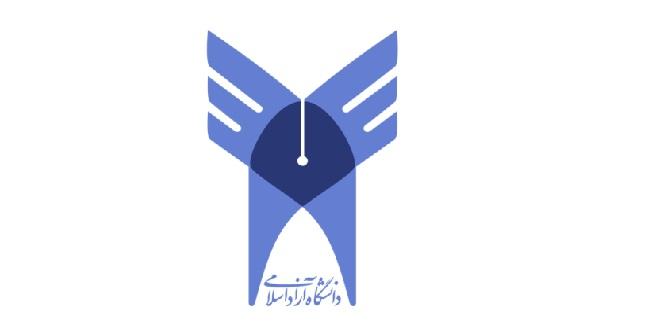 تقویم آموزشی دانشگاه آزاد