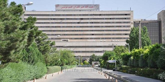 شرایط ثبت نام دانشگاه علوم پزشکی بقیه الله