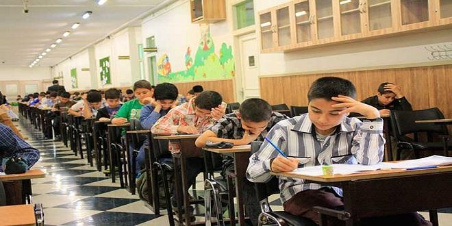 ثبت نام آزمون ورودی مدارس سمپاد مهارتی متوسطه دوم 98