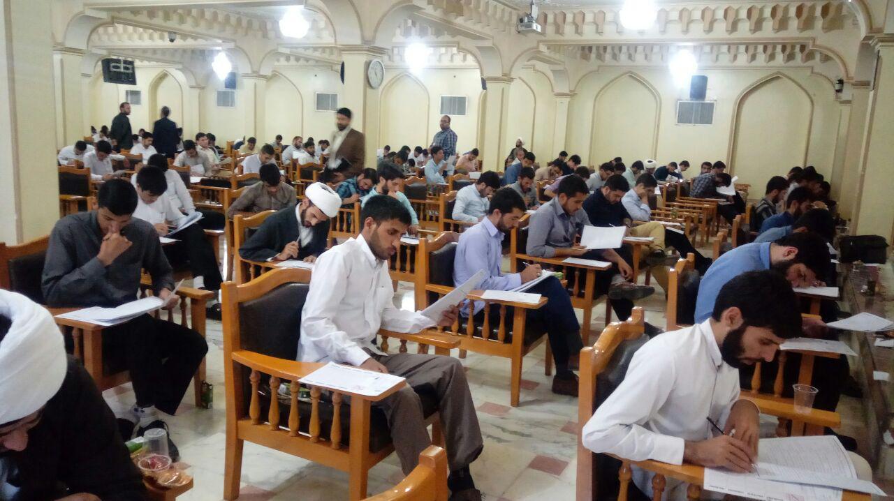 راهنمای ثبت نام دانشگاه علوم رضوی مشهد