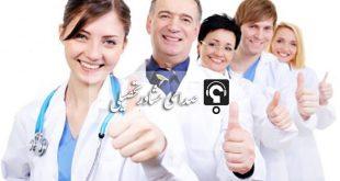 طرح پذیرش دانشجوی پزشکی بعد از مقطع کارشناسی 98-99