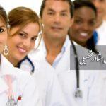 تحصیل دانشگاه بدون کنکور دندانپزشکی ترکیه
