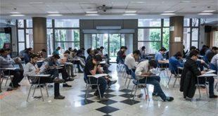 دانلود کلید سوالات آزمون کارشناسی ارشد