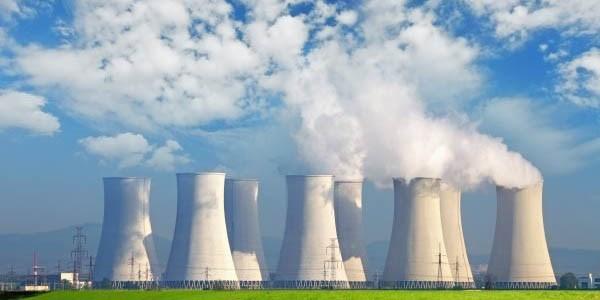 آگهی استخدام پژوهشگاه علوم و فنون هسته ای و سازمان انرژی اتمی ایران