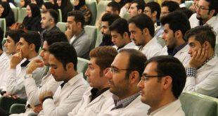 ثبت نام رشته های ارشد پزشکی دانشگاه آزاد