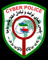 لیست رشته های مورد نیاز برای استخدام پلیس فتا 98 - 99