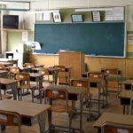آیا تعطیلی مدارس کهگیلویه و بویر احمد چهارشنبه 13 آذر 98 صحیح است؟ خبرهایی از تعطیلی مدارس کهگیلویه و بویر احمد