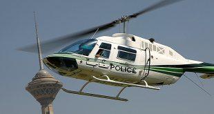 شرایط استخدام هواپیمایی نیروی انتظامی سال 98