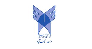 شهریه دانشگاه آزاد نجف آباد 98 - 99