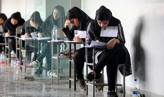 لایحه اصلاح سهمیه های کنکور از سوی وزارت علوم به مجلس