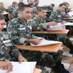 زمان برگزاری آزمون دانشگاه علوم انتظامی امین